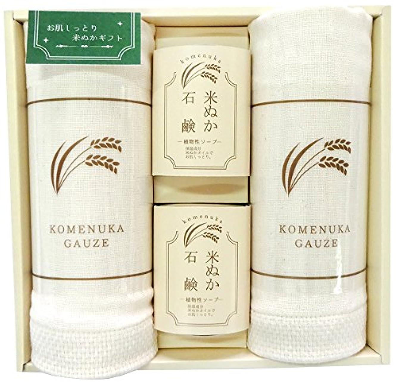 なだめるパイル立場米ぬか健康ギフト (ウォッシュタオル×2?石鹸×2) KOMG-150
