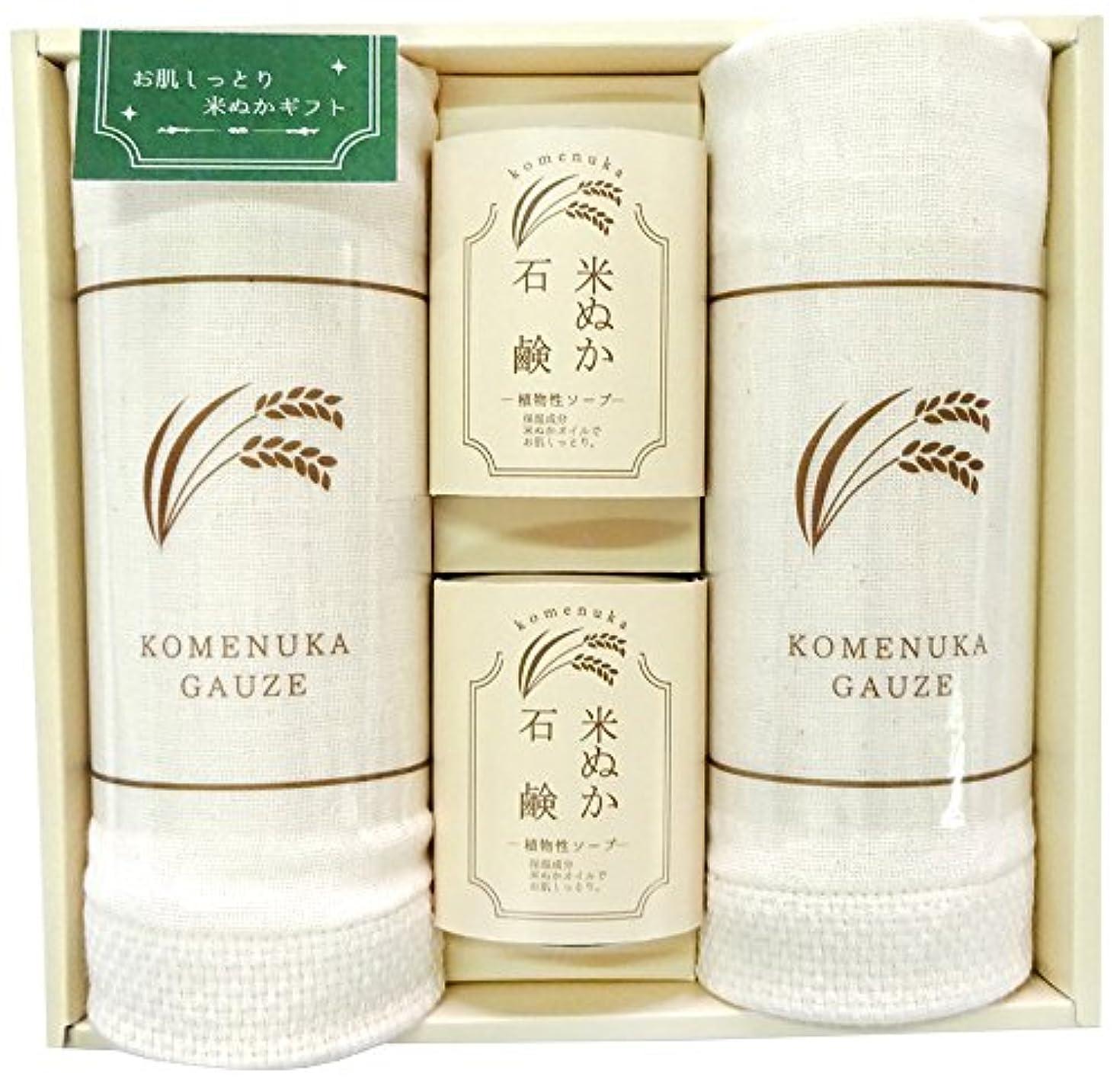 純度統治する五月米ぬか健康ギフト (ウォッシュタオル×2?石鹸×2) KOMG-150