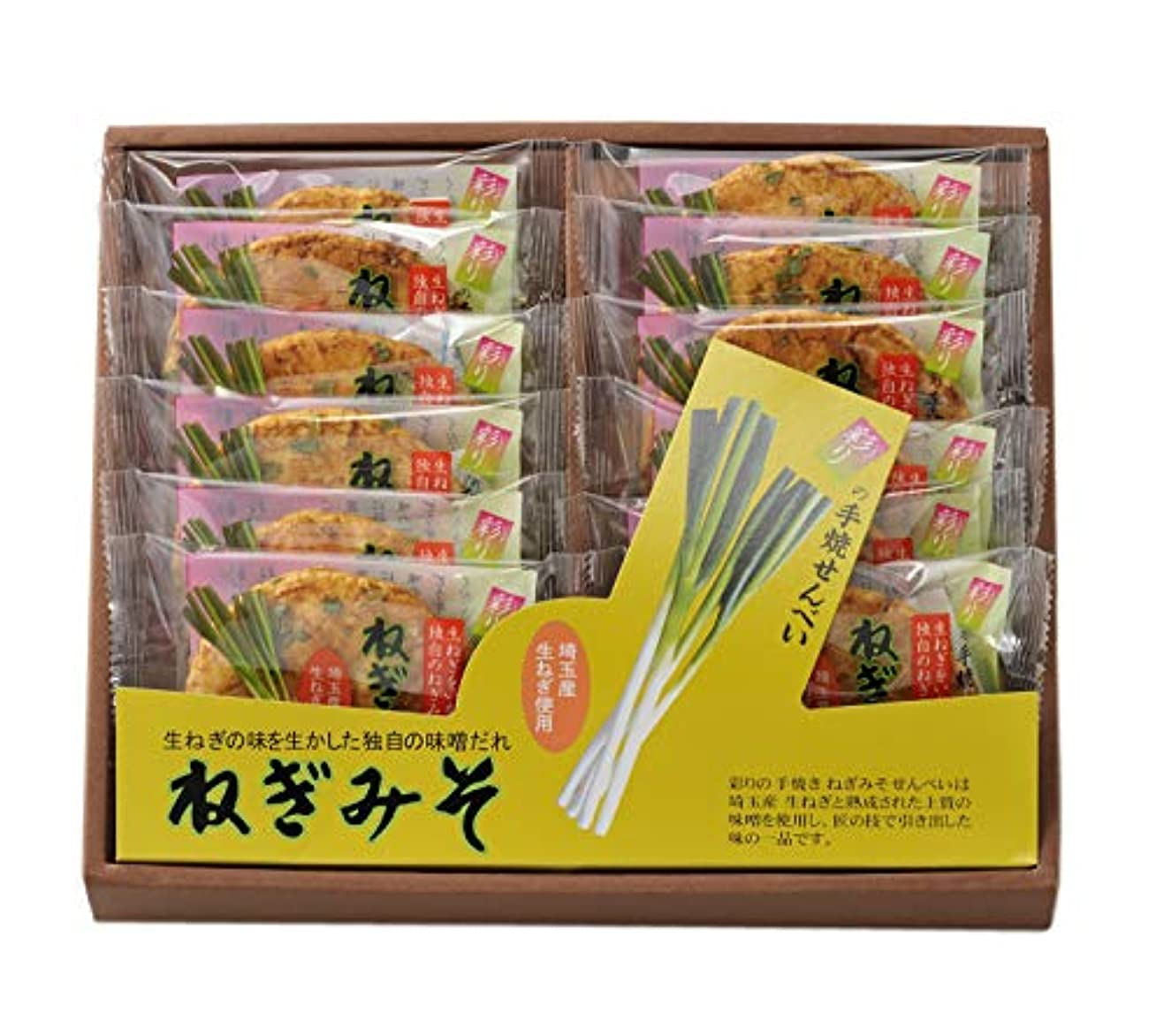 フェロー諸島コマース出します彩菓ねぎみそせんべい 10001×12個