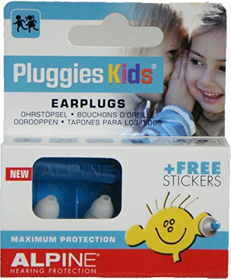 角度富八アルパイン Pluggies Kids 子供用耳栓&大人用小さいサイズ耳栓 名前シールつき [並行輸入品]