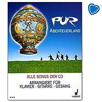 Abenteuerland Pur ED8516-9783795751715 - ピアノ、ギター、およびハート型のクリップの歌