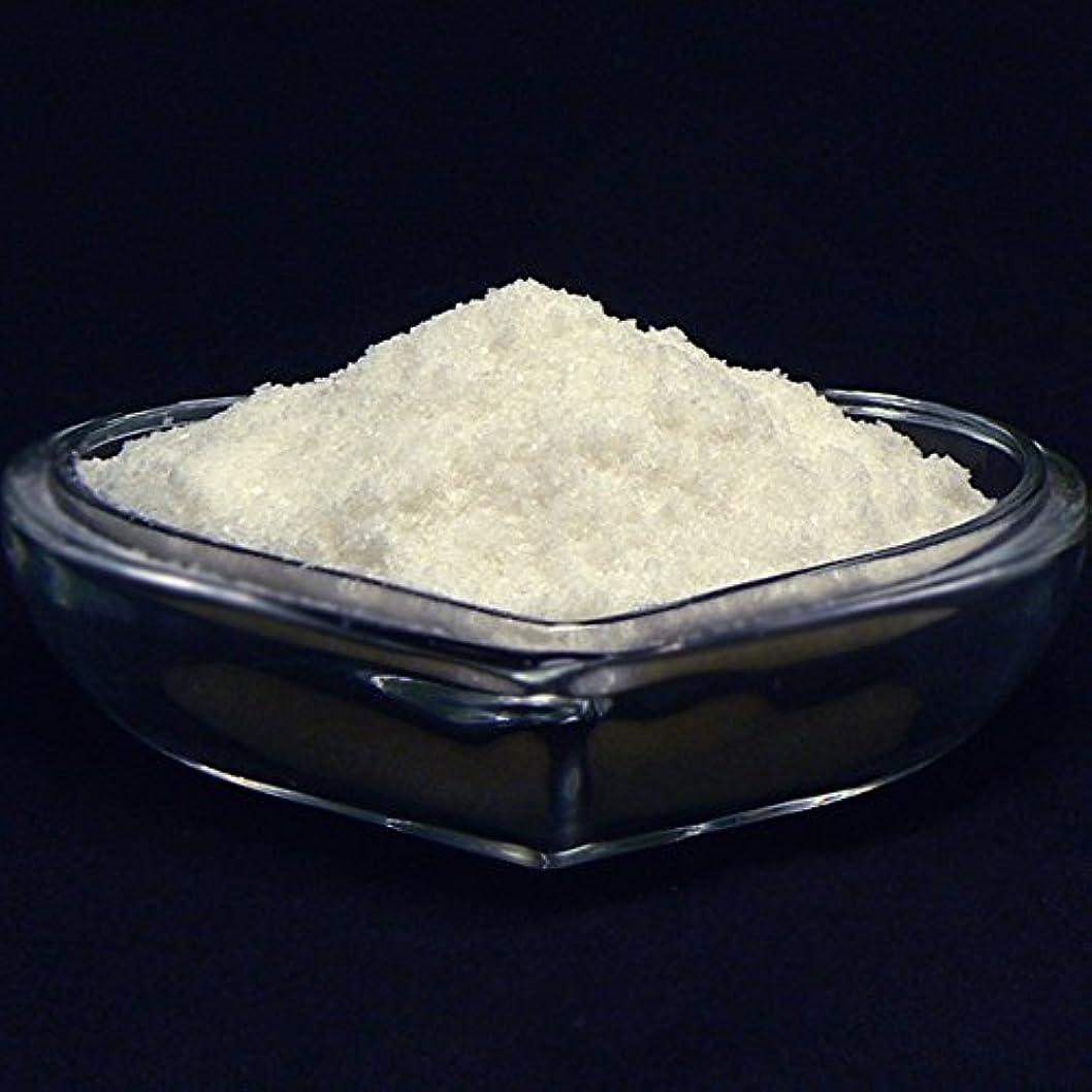 スクラブ個人的に紳士気取りの、きざなヒマラヤ岩塩 クリスタルソルト 入浴用 バスソルト(パウダー)白岩塩 (1kg+250g増量)
