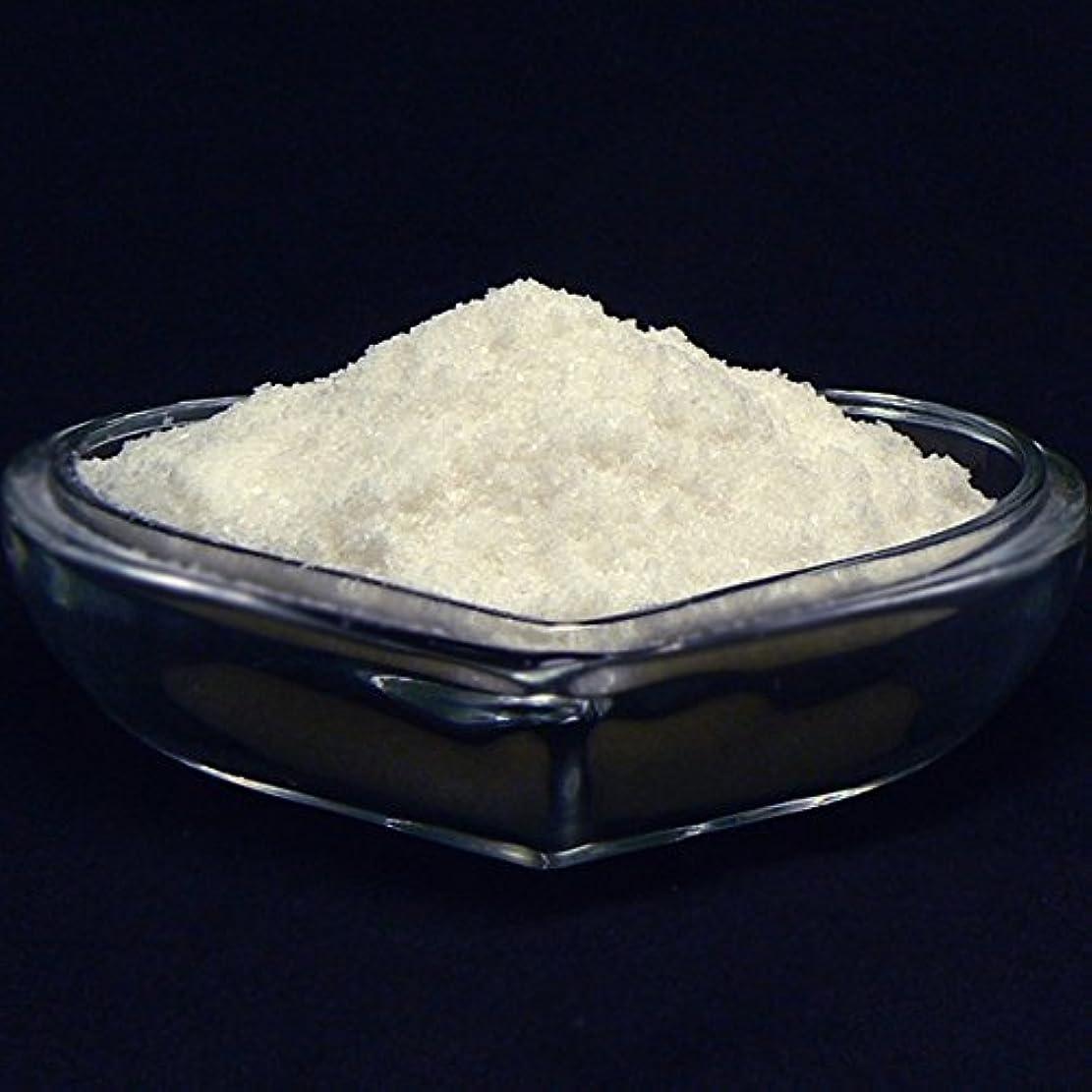 移動原理鋭くヒマラヤ岩塩 クリスタルソルト 入浴用 バスソルト(パウダー)白岩塩 (1kg+250g増量)