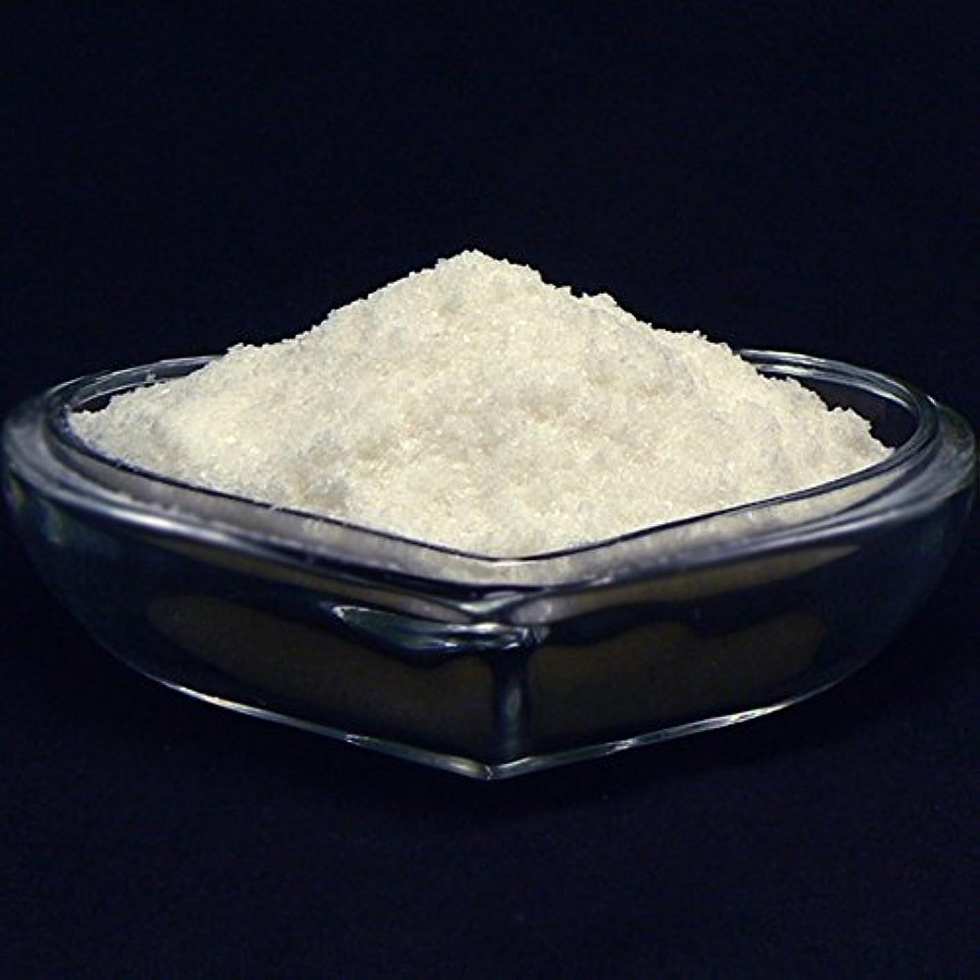 ひいきにする許されるオークランドヒマラヤ岩塩 クリスタルソルト 入浴用 バスソルト(パウダー)白岩塩 (1kg+250g増量)