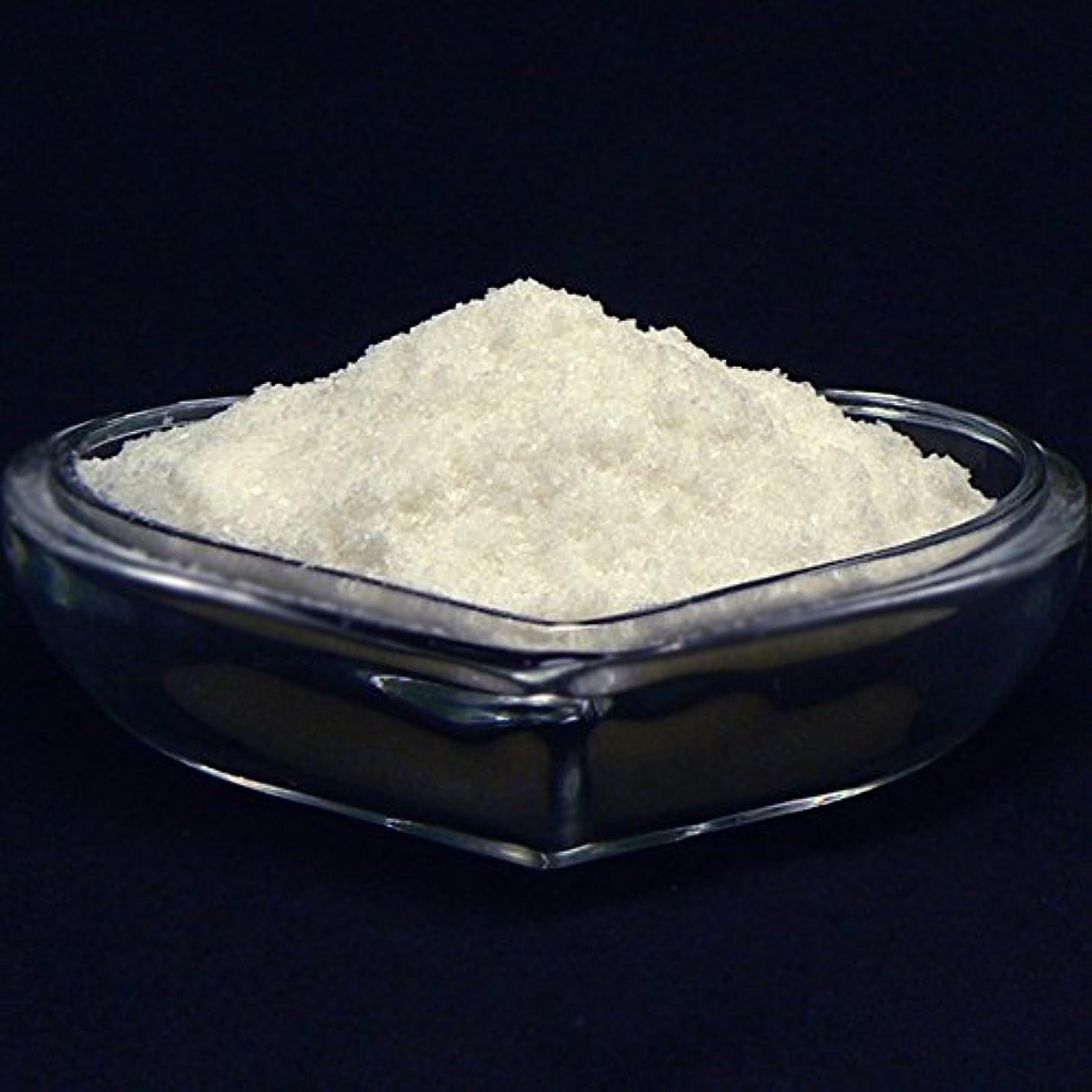 セットするミュウミュウ変装したヒマラヤ岩塩 クリスタルソルト 入浴用 バスソルト(パウダー)白岩塩 (1kg+250g増量)