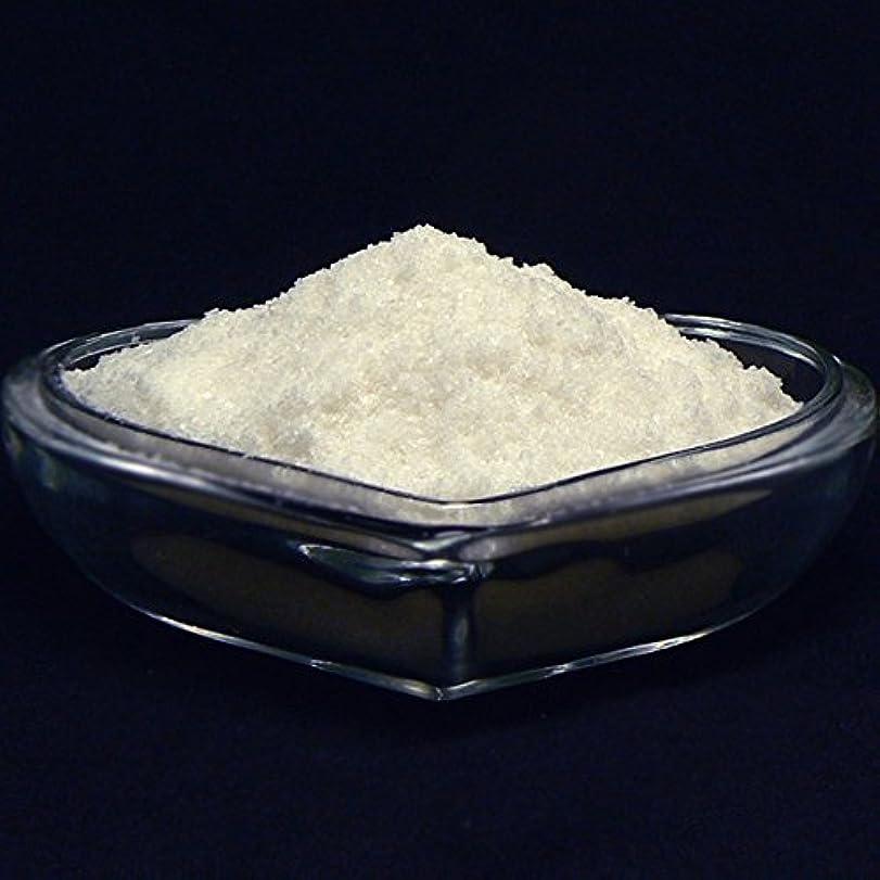 ゲートシロクマニュースヒマラヤ岩塩 クリスタルソルト 入浴用 バスソルト(パウダー)白岩塩 (1kg+250g増量)