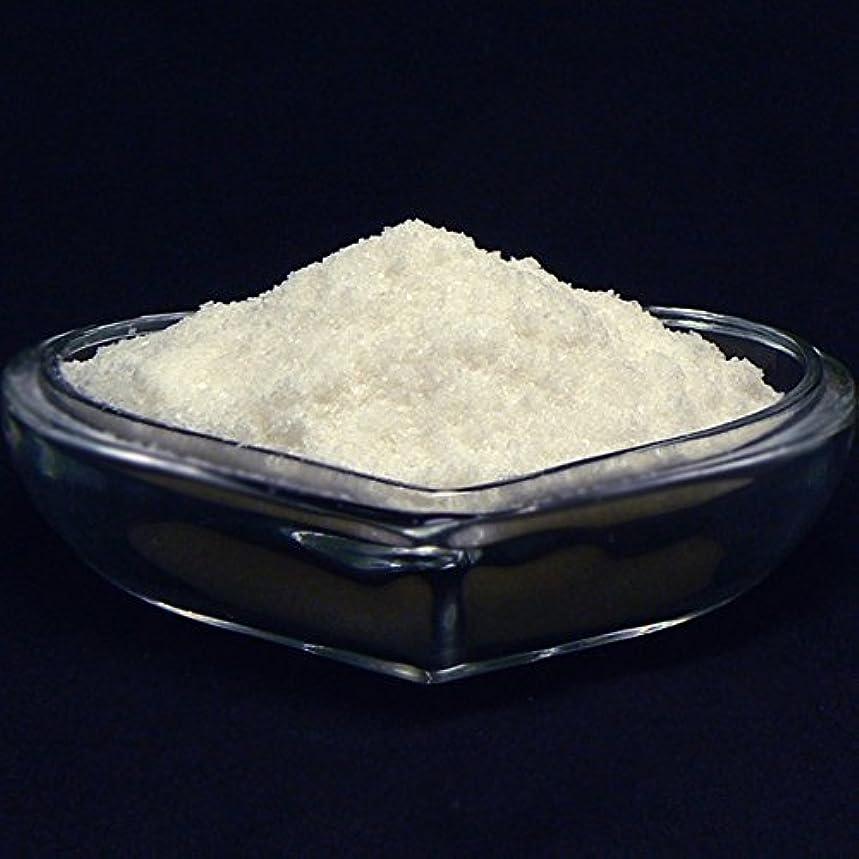 サンダース予感乱雑なヒマラヤ岩塩 クリスタルソルト 入浴用 バスソルト(パウダー)白岩塩 (1kg+250g増量)