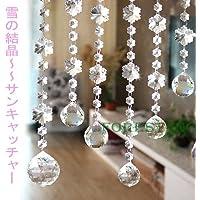 雪の結晶 美しい 虹のシャワー サンキャッチャー 【トップ40mm/金具ロジウムカラー】