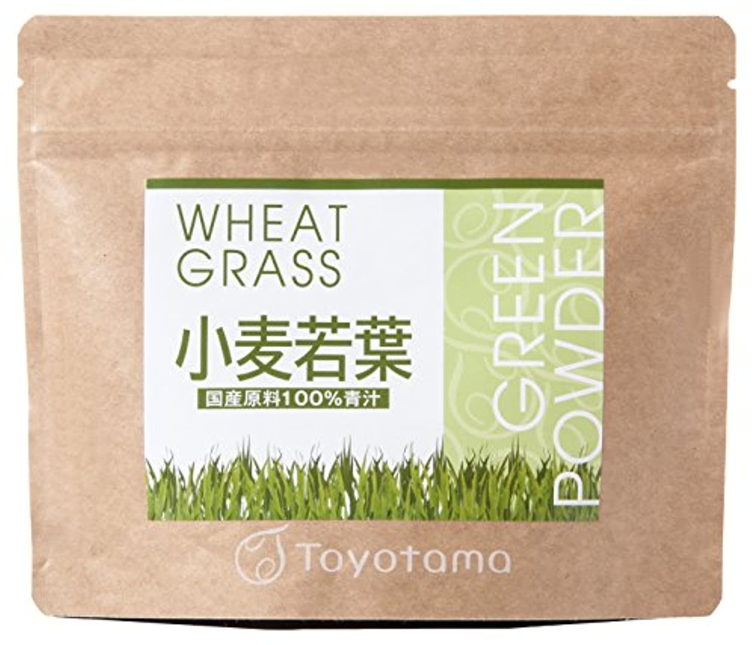 政令包帯レジトヨタマ(TOYOTAMA) 国産小麦若葉100%青汁 90g (約30回分) 無添加 ピュアパウダー 1096314