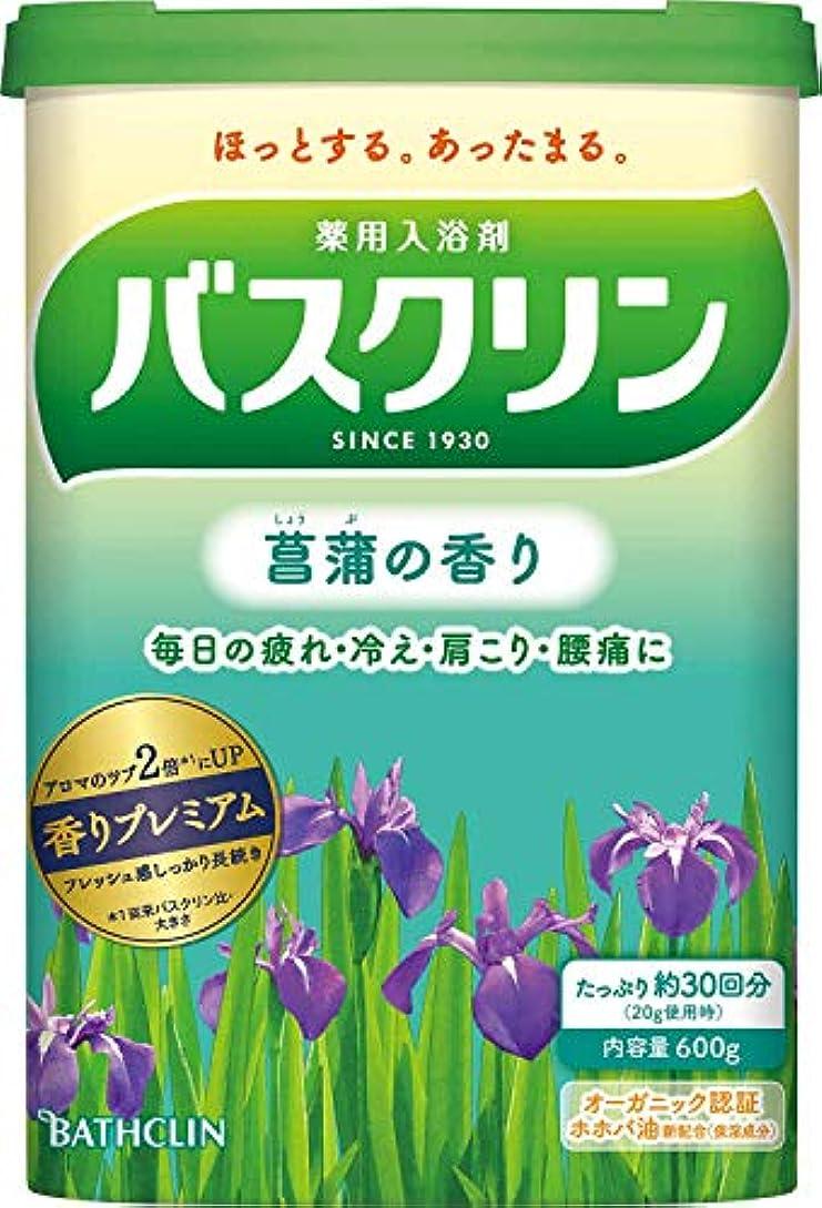 ホール代名詞傑作【医薬部外品】バスクリン入浴剤 菖蒲の香り600g(約30回分) 疲労回復