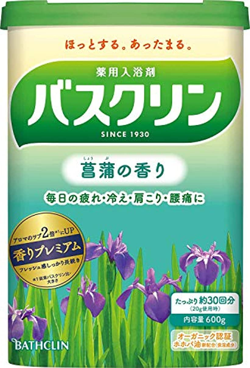 食欲汗素朴な【医薬部外品】バスクリン入浴剤 菖蒲の香り600g(約30回分) 疲労回復