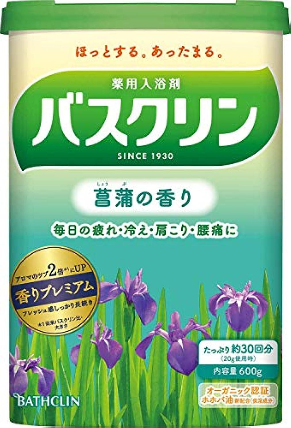 ギャンブル船員傷つきやすい【医薬部外品】バスクリン入浴剤 菖蒲の香り600g(約30回分) 疲労回復