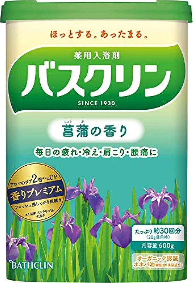 抑圧狭い調整可能【医薬部外品】バスクリン入浴剤 菖蒲の香り600g(約30回分) 疲労回復
