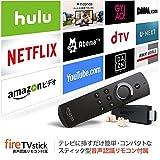 Fire TV Stick 音声認識リモコン付属(2015年発売モデル)