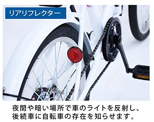 自転車 20インチ 折りたたみ 折りたたみ自転車 折りたたみ自転車 シボレー 20インチ 折りたたみ自転車 ホワイト CHEVROLET FDB20E MG-CV20E