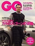 GQ JAPAN 2008年 02月号 [雑誌]