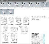 デイトナ:防振メーターステー用(オプション/フリーブラケット)【汎用】
