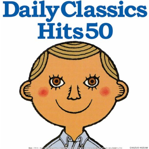 Daily Classics Hits50~映画・ドラマ・ス...
