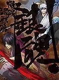 銀魂.2(完全生産限定版)[Blu-ray/ブルーレイ]