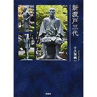 Amazon.co.jp: 小久保 純一: 本