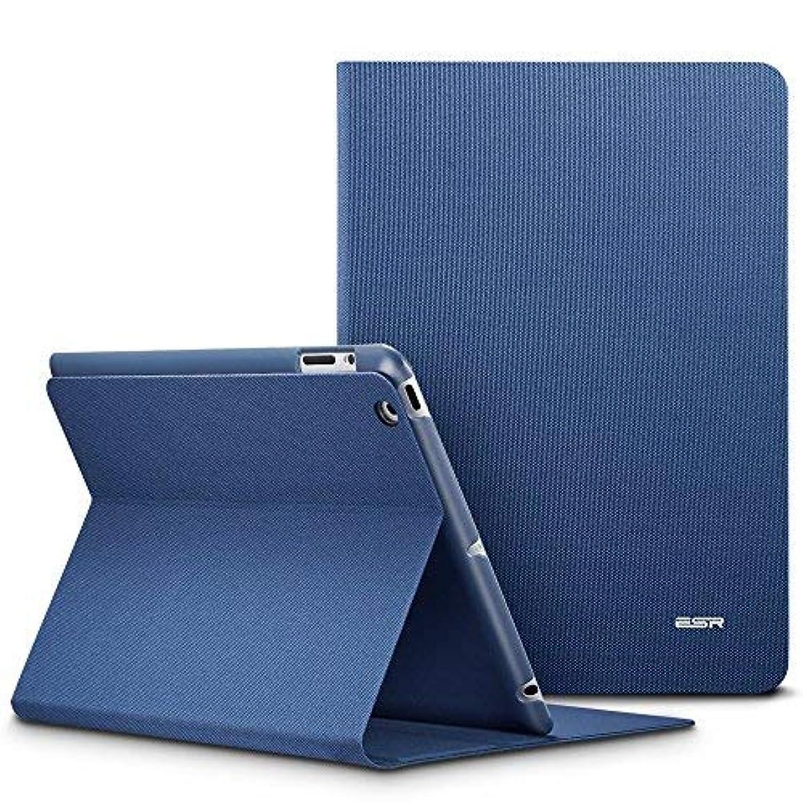 マーベルバッチ炭素ESR iPad2/3/4 ケース レザー 合皮 iPad2/iPad3/iPad4 カバー 軽量 シンプル スエード柔らかな内側 スタンド機能 オートスリープ スリム 傷つけ防止 二つ折 iPad2/3/4 スマートカバー(紺青色)