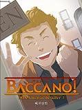 バッカーノ! 2 [DVD] 画像