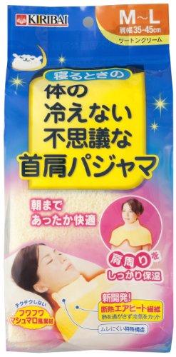 桐灰化学 寝るときの体の冷えない不思議な首肩パジャマ ツート...