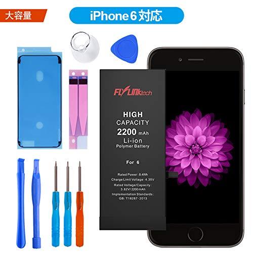 a882a6e93b Flylinktech iPhone6 バッテリー 大容量 2200mAh交換 キット【PSE認証済】 30%電量