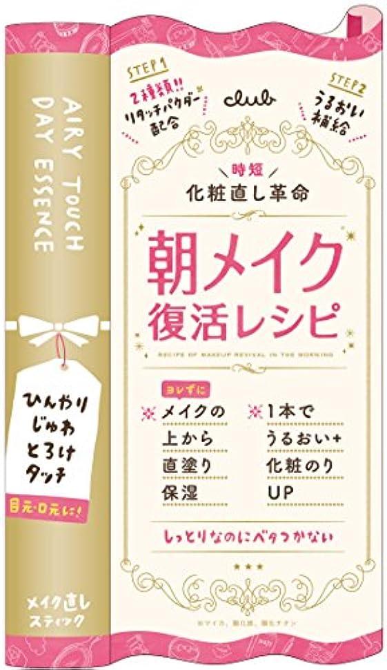 何クルー冒険家エアリータッチデイエッセンス 5.6g
