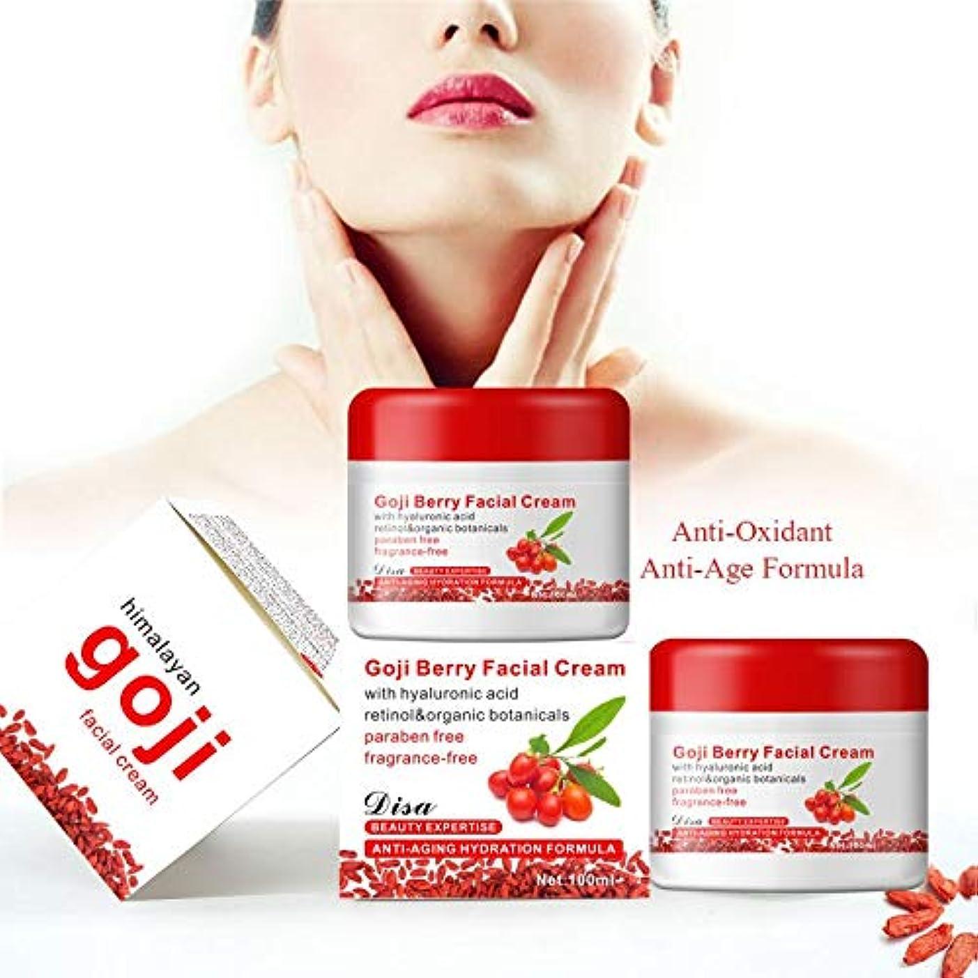 セクタ目立つ富BIOAQUAゴジクリームクリーム顔の抗シワは寧クリームを活性化抗酸化剤の室伏目をクリーム
