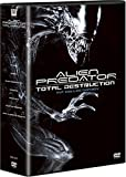 AVP コレクション BOX [DVD]