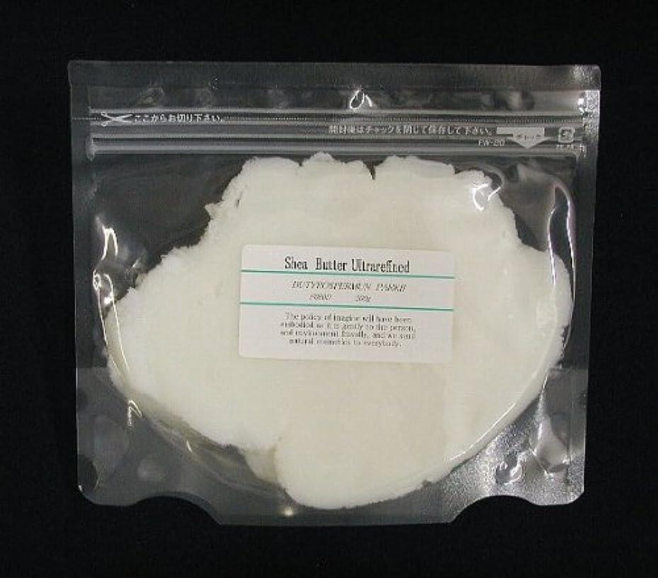 絶対に湿気の多い重量シアバター 200g 【美容クリーム・石けん用油脂・手作りコスメ材料・手作り石けん材料】【いまじん】