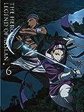 アルスラーン戦記 第6巻 (初回限定生産) [DVD]