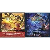 チックタック 約束の時計台 【Amazon.co.jp限定カバー】版 + 通常版 2冊セット