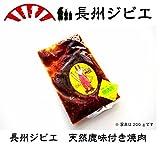【産地直送】 長州ジビエ シカ味付焼肉 200g シカ肉 山口県下関産 【精肉】