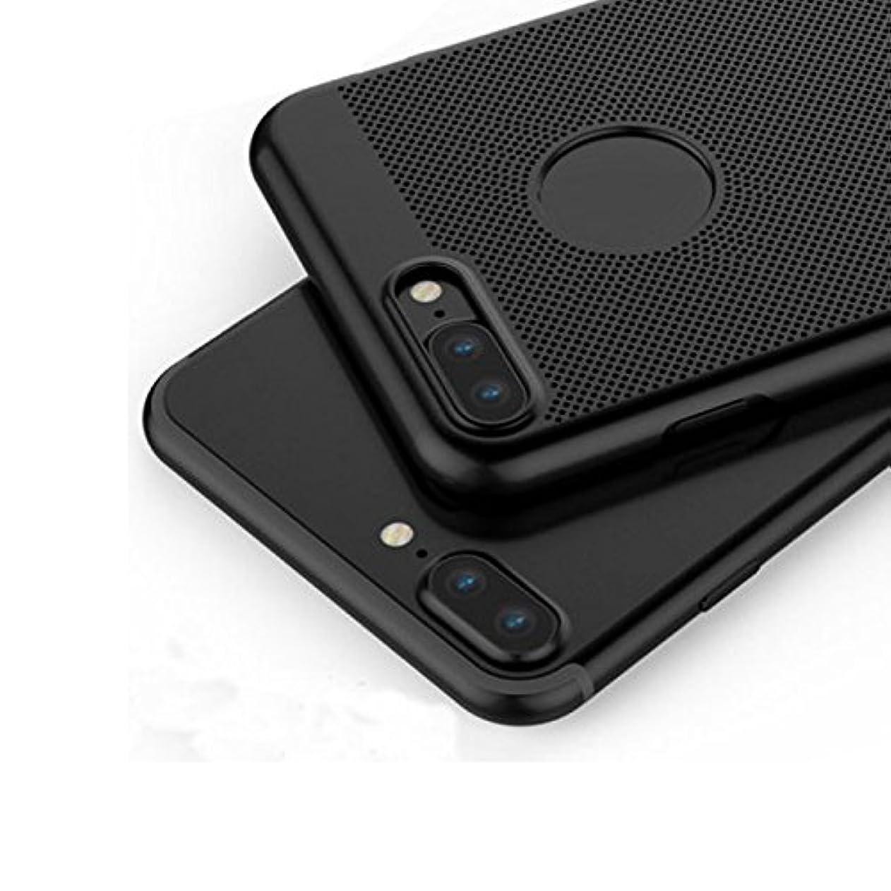 ステッチスピリチュアル巧みなJicorzo - ケースカバーiPhone 7プラスクーリング6 6Sプラスシンハード小米科技5SサムスンS7エッジのために華為8用のシェルを冷却