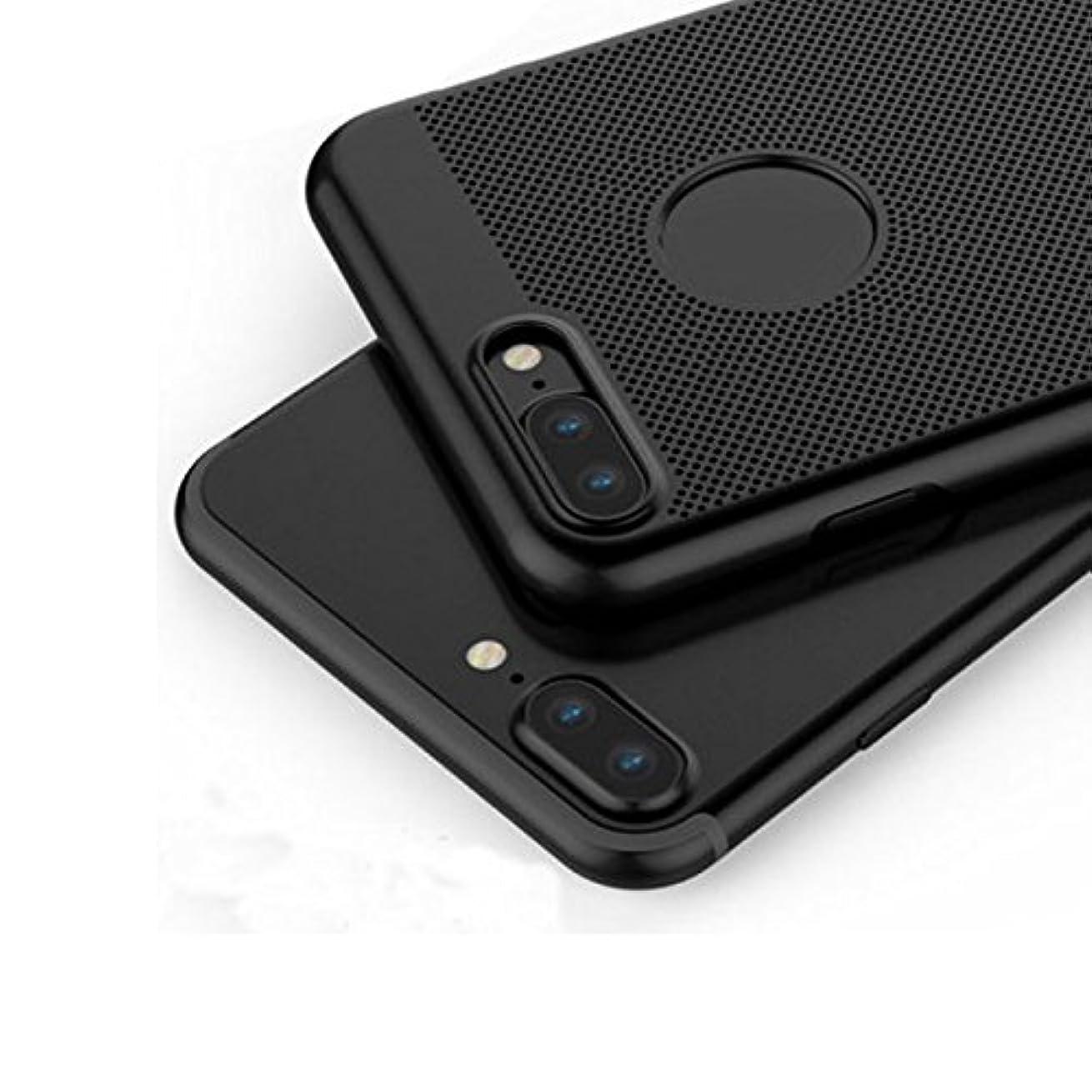 ペック聡明資本Jicorzo - ケースカバーiPhone 7プラスクーリング6 6Sプラスシンハード小米科技5SサムスンS7エッジのために華為8用のシェルを冷却