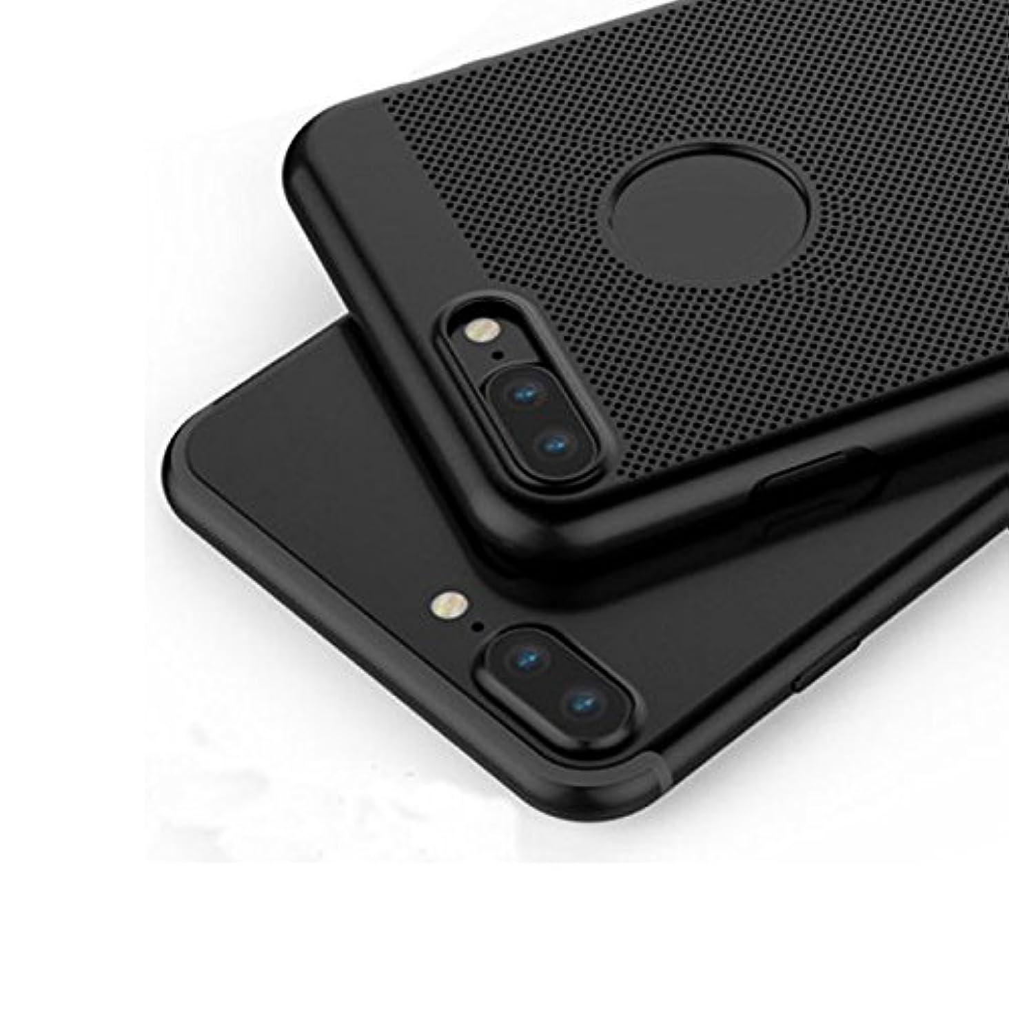 千主張する虐待Jicorzo - ケースカバーiPhone 7プラスクーリング6 6Sプラスシンハード小米科技5SサムスンS7エッジのために華為8用のシェルを冷却