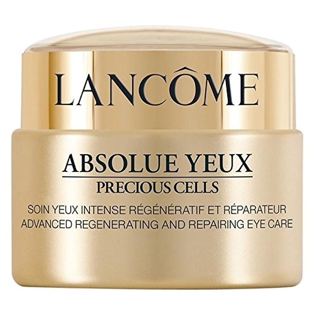 忌み嫌う望ましい苦しむ[Lanc?me] ランコムアブソリュのYeux貴重なセルアイクリーム20ミリリットル - Lanc?me Absolue Yeux Precious Cells Eye Cream 20ml [並行輸入品]