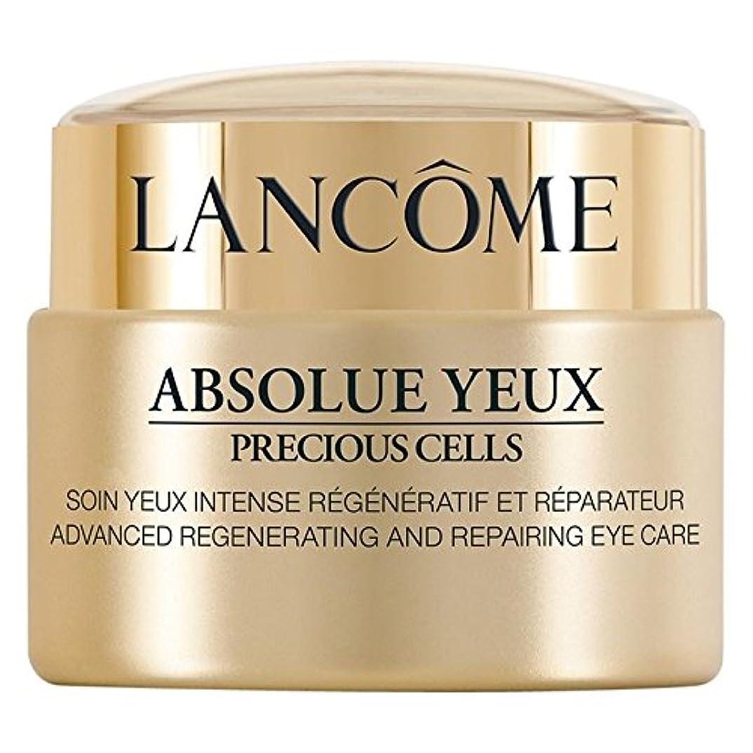 汚い酸度検閲[Lanc?me] ランコムアブソリュのYeux貴重なセルアイクリーム20ミリリットル - Lanc?me Absolue Yeux Precious Cells Eye Cream 20ml [並行輸入品]