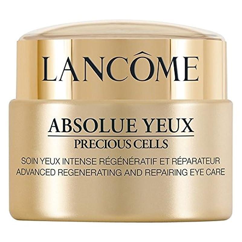 もろい指定するスナック[Lanc?me] ランコムアブソリュのYeux貴重なセルアイクリーム20ミリリットル - Lanc?me Absolue Yeux Precious Cells Eye Cream 20ml [並行輸入品]
