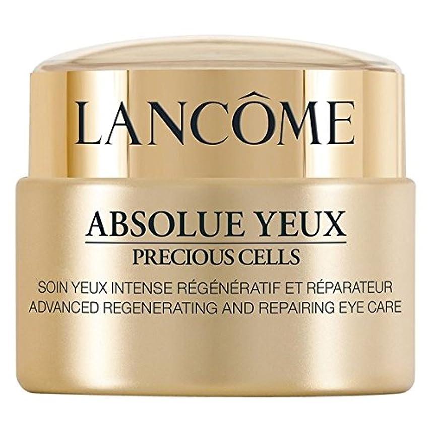 ジーンズ火星メンテナンス[Lanc?me] ランコムアブソリュのYeux貴重なセルアイクリーム20ミリリットル - Lanc?me Absolue Yeux Precious Cells Eye Cream 20ml [並行輸入品]