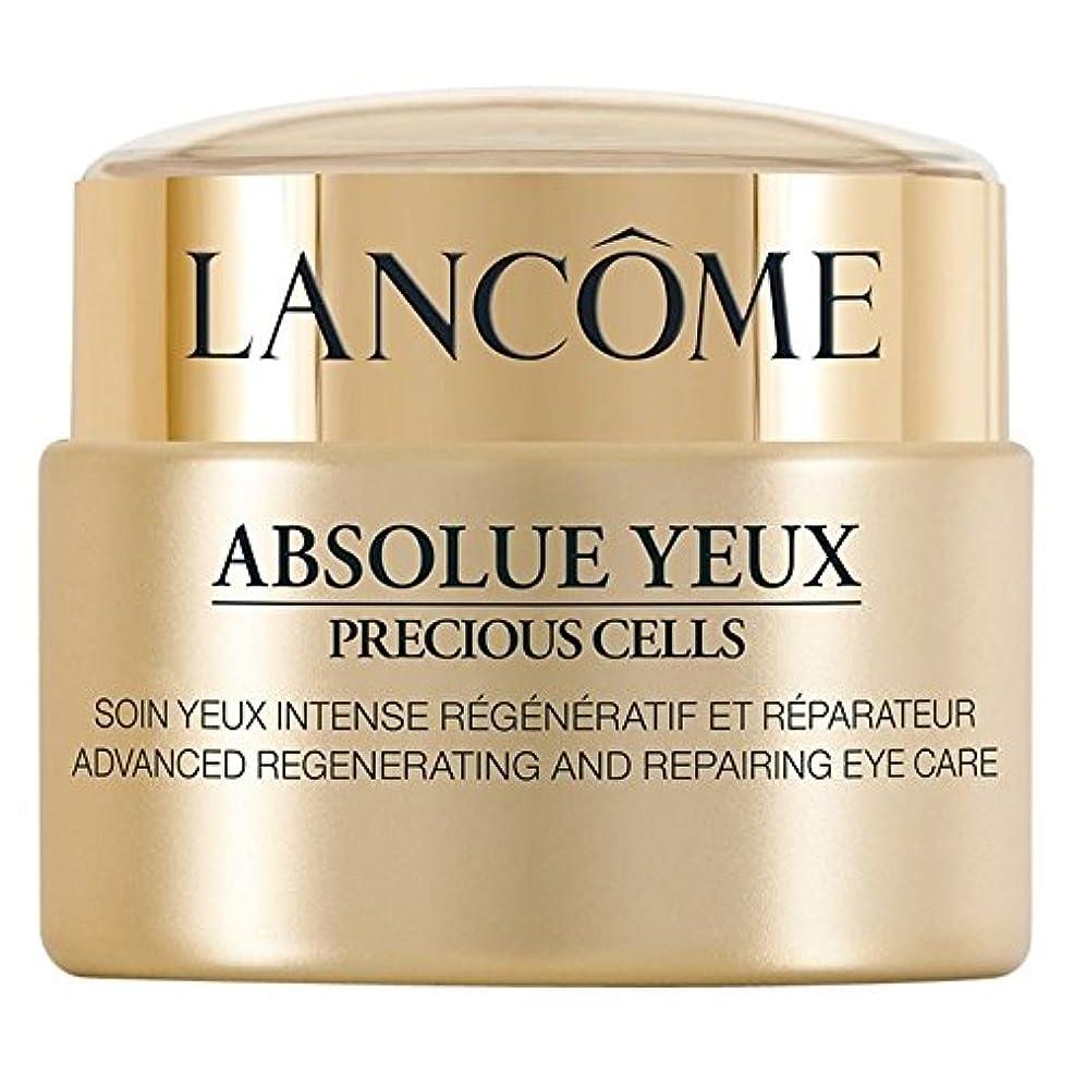 突っ込む誤カビ[Lanc?me] ランコムアブソリュのYeux貴重なセルアイクリーム20ミリリットル - Lanc?me Absolue Yeux Precious Cells Eye Cream 20ml [並行輸入品]