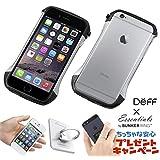 Deff【iPhone6/6s 対応】【落下防止ホールドリング Bunker Ring プレゼント】CLEAVE HyBrid Bumper【Carbon&Silver】アルミニウム&カーボンファイバー製・クイックロックシステム工具不要・ストラップフック装備 DCB-IP6A6CASV-BREMS
