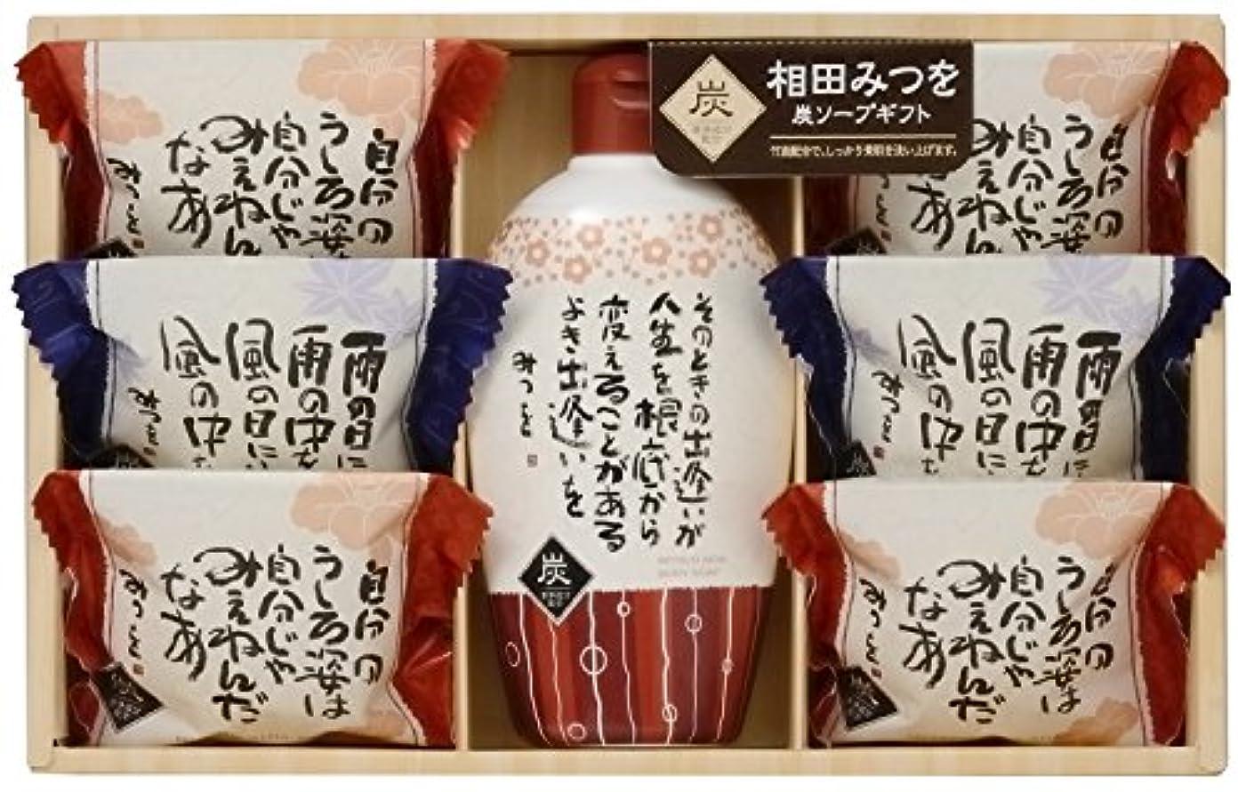 カップル知っているに立ち寄るチーフ田中太商店 ギフト 相田みつを炭ソープセット YKA-15