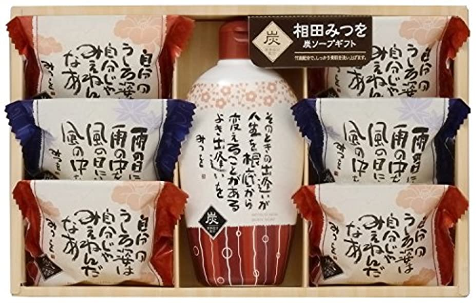 減らす第二マージ田中太商店 ギフト 相田みつを炭ソープセット YKA-15