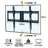 PERLESMITH テレビ壁掛け 金具 32-70インチ モニター LCD LED液晶テレビ対応 左右移動式 角度調節可能 VESA対応 最大600*400mm 耐荷重60kg(水準器、ネジ、ケーブル収束ハンド、付属)