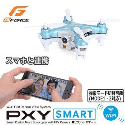 G-FORCE ジーフォース PXY SMART ドローン GB410