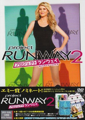 プロジェクト・ランウェイ2 NYデザイナーズバトル DVD-BOXの詳細を見る
