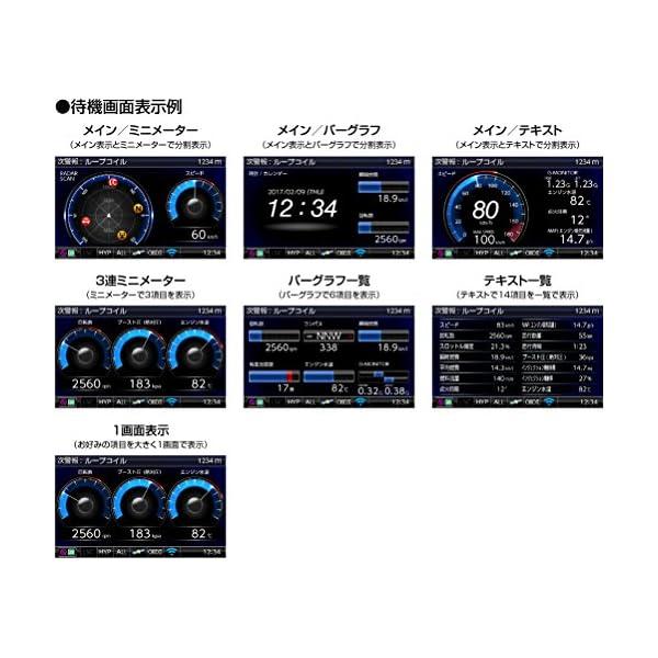 コムテック レーダー探知機 ZERO 703V...の紹介画像8